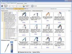 Электронный заказ - программа для создания каталога товаров : скриншот #1